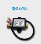 PRESSURE SWITCH DPS-01